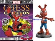 Marvel Chess Collection #89 Spider-Ham Eaglemoss Publications